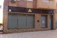 LOCAL OFICINA EN RESIDENCIAL SANTA ANA 辦公室