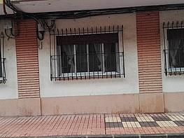 цокольный этаж